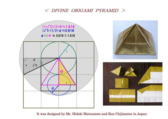 フラワーオブライフと黄金比折り紙